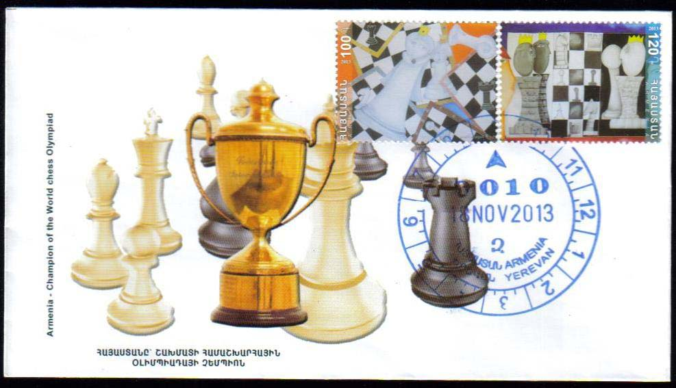 <font =2-653>653-654, Children Chess, Official FDC, Scott #---  <br> <a href=&quot;/images/ArmenianStamps-653-654-FDC.jpg&quot;>   <font color=green><b>View the image</b></a></font>