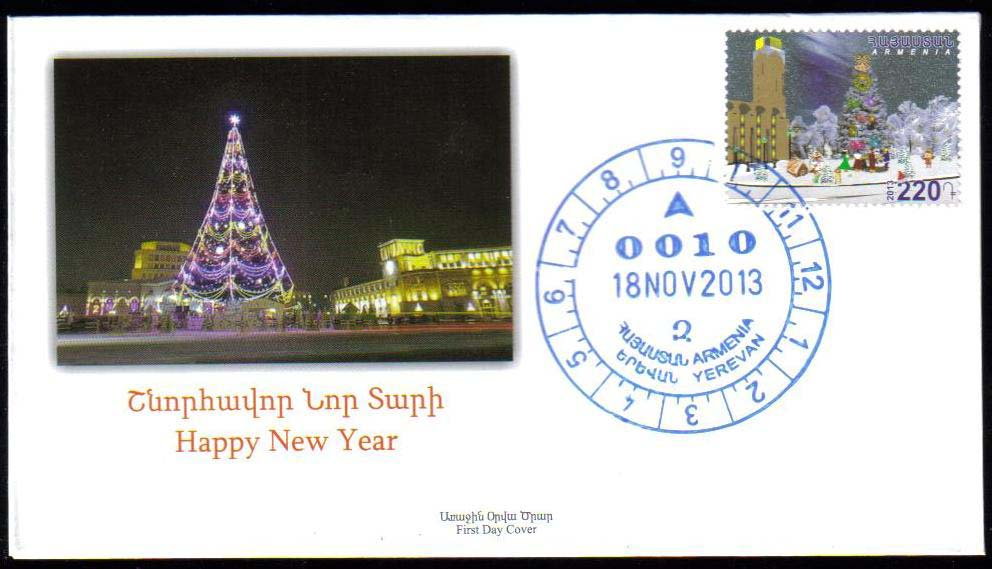 "<font =2-655>655, New Year,  Official FDC, Scott #---  <br> <a href=""/images/ArmenianStamps-655-FDC.jpg"">   <font color=green><b>View the image</b></a></font>"