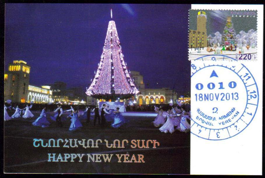 <font =5-655>655, New Year, Official Maxi Card, Scott #--- <br><a href=&quot;/images/ArmenianStamps-655-Maxi.jpg&quot;>   <font color=green><b>View the image</b></a></font>