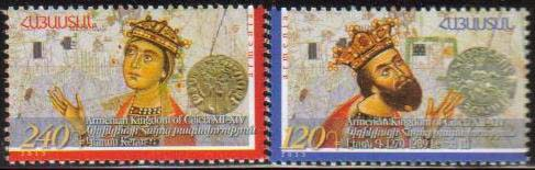 "<font =1-656>656-657, Cilician Kingdom of Armenia, set of 2 stamps, Scott #979-980 <br>Date of Issue: -----      <br> <a href=""/images/ArmenianStamps-656-657.jpg"">   <font color=green><b>View the image</b></a></font>"