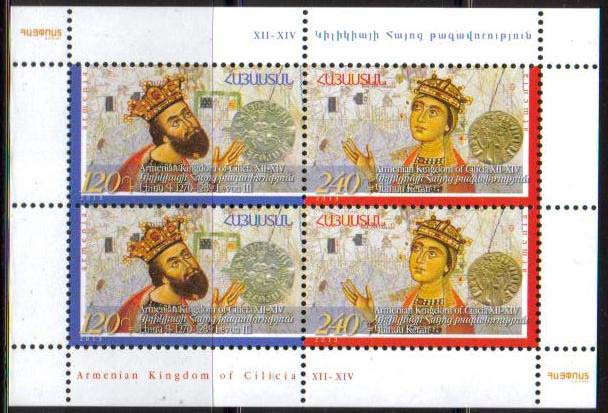 "<font =1-657>656-657S, Cilician Kingdom of Armenia, Souvenir Sheet containing two sets, Scott #979-980a <br>Date of Issue: -----      <br> <a href=""/images/ArmenianStamps-656-657SS.jpg"">   <font color=green><b>View the image</b></a></font>"