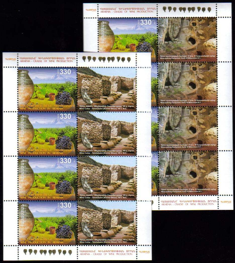 <font =1-658b>658, Cradle of Wine production, Special mini sheets of 4 stamps and 4 labels, Scott #978 <br>Date of Issue: -----      <br> <a href=&quot;/images/ArmenianStamps-658-Sheet.jpg&quot;>   <font color=green><b>View the image</b></a></font>