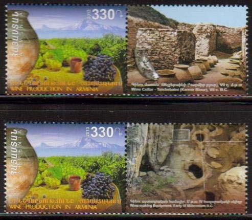 "<font =1-658>658, Cradle of Wine production, set of 2 (same stamp but with two different labels), Scott #978 <br>Date of Issue: -----      <br> <a href=""/images/ArmenianStamps-658.jpg"">   <font color=green><b>View the image</b></a></font>"