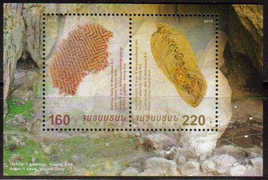 "<font =1-659>659-660, Discovery of World's oldest Shoe and fabrics, a single Souvenir sheet of 2 stamps, Scott #982 <br>Date of Issue: -----      <br> <a href=""/images/ArmenianStamps-659-660.jpg"">   <font color=green><b>View the image</b></a></font>"