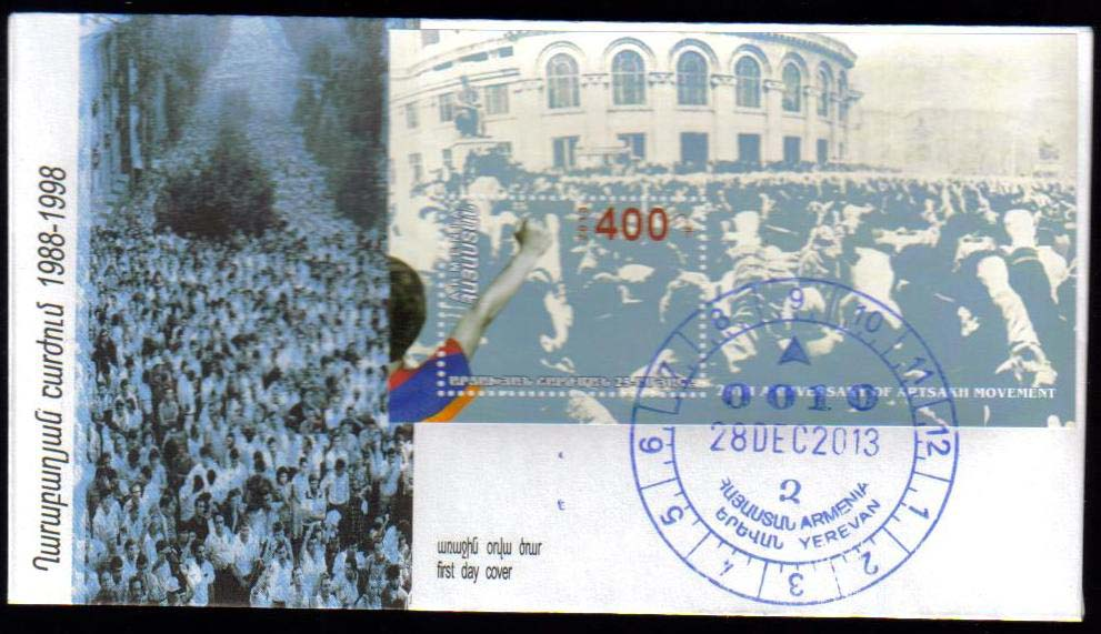 "<font =2-661>661, Karabakh Movement, 25th anniversary,  Official FDC, Scott #---  <br> <a href=""/images/ArmenianStamps-661-FDC.jpg"">   <font color=green><b>View the image</b></a></font>"