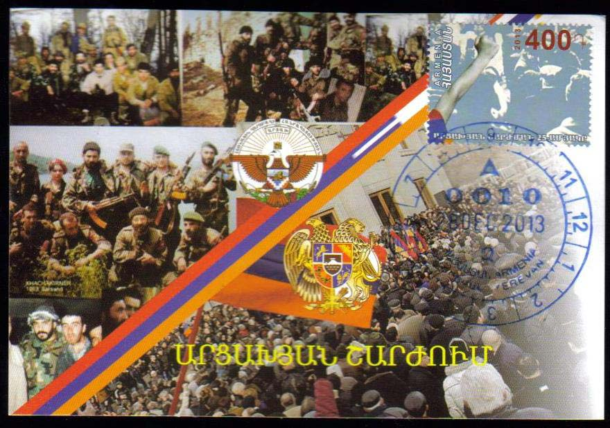 <font =5-661>661, Karabakh Movement, 25th anniversary, Official Maxi Card, Scott #--- <br><a href=&quot;/images/ArmenianStamps-661-Maxi.jpg&quot;>   <font color=green><b>View the image</b></a></font>