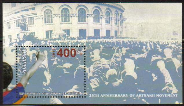 "<font =1-661>661, Karabakh Movement, 25th anniversary, a single Souvenir sheet, Scott #981 <br>Date of Issue: -----      <br> <a href=""/images/ArmenianStamps-661.jpg"">   <font color=green><b>View the image</b></a></font>"