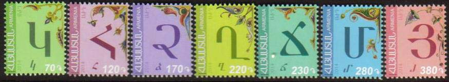 "<font =1-662>662-668, Armenian Alphabet, 7 characters, 3rd group, a set of 7 stamps, Scott #983-989 <br>Date of Issue: April 2<br> <a href=""/images/ArmenianStamps-662-668.jpg"">   <font color=green><b>View the image</b></a></font>"