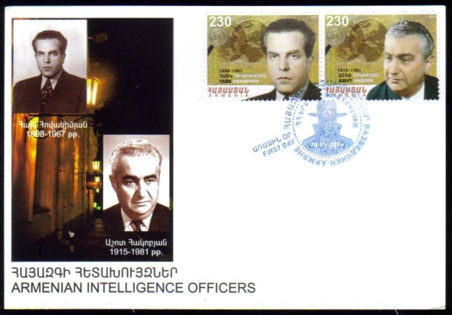 <font =5-669>669-672, Armenian Intelligence Agents, Official Maxi Cards (2 pieces), Scott #--- <br>Date of Issue: May 20, 2014 <br> <a href=&quot;/images/ArmenianStamps-669-672-MaxiA.jpg&quot;>   <font color=green><b>View the image</b></a></font>