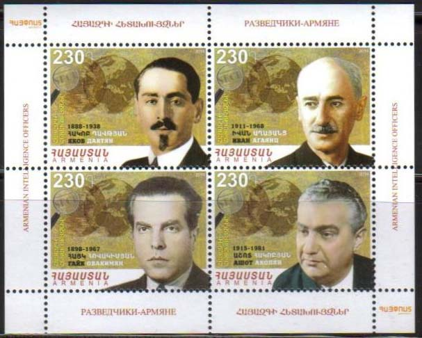 <font =1-669>669-672, Armenian Intelligence Agents, a sheetlet of 4 stamps, Scott #--- <br>Date of Issue: May 20<br> <a href=&quot;/images/ArmenianStamps-669-672.jpg&quot;>   <font color=green><b>View the image</b></a></font>