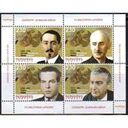 "<font =1-669>669-672, Armenian Intelligence Agents, a sheetlet of 4 stamps, Scott #--- <br>Date of Issue: May 20<br> <a href=""/images/ArmenianStamps-669-672.jpg"">   <font color=green><b>View the image</b></a></font>"