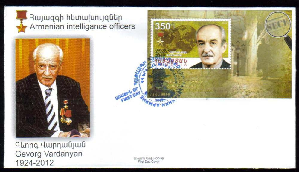 <font =2-673>673, Armenian Intelligence Agents, S/S, official FDC, Scott #--- <br>Date of Issue: May 20<br> <a href=&quot;/images/ArmenianStamps-673-FDC.jpg&quot;>   <font color=green><b>View the image</b></a></font>