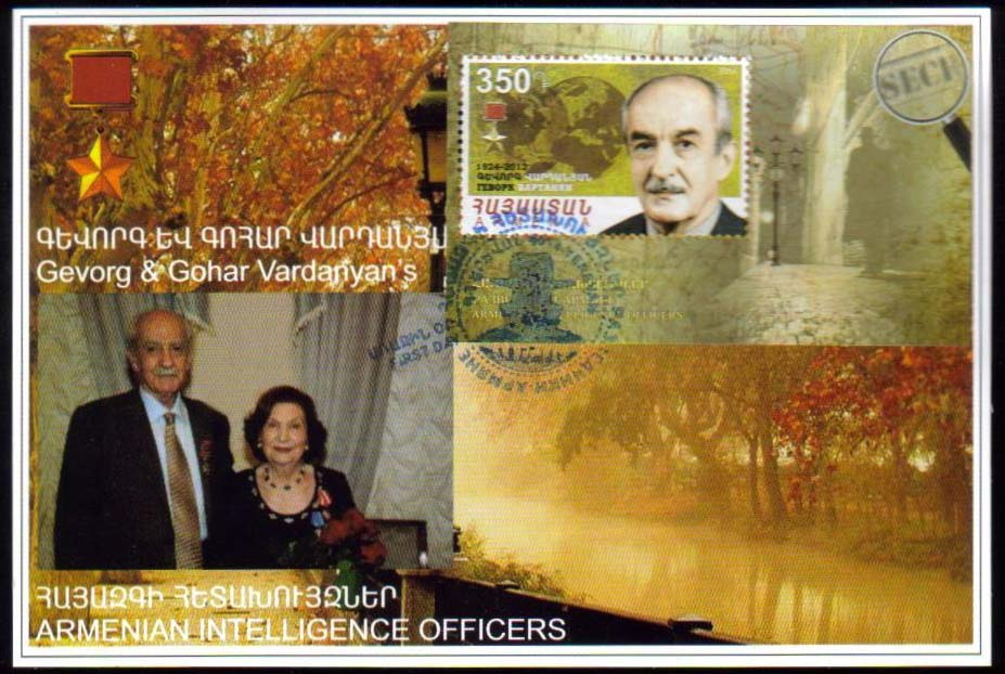 <font =5-673>673, Armenian Intelligence Agents, Official Maxi Card of the Souvenir Sheet, Scott #--- <br>Date of Issue: May 20, 2014 <br> <a href=&quot;/images/ArmenianStamps-673-Maxi.jpg&quot;>   <font color=green><b>View the image</b></a></font>