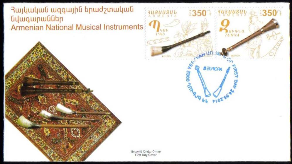 "<font =2-674>674-675, Europa 2014, Musical Instruments, official FDC, Scott #992-993 <br>Date of Issue: May 24<br> <a href=""/images/ArmenianStamps-674-675-FDC.jpg"">   <font color=green><b>View the image</b></a></font>"