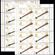 "<font =4-674>674-675, Europa 2014, Complete sheets of 8, Scott #--- <br>Date of Issue: May 24, 2014 <br> <a href=""/images/ArmenianStamps-674-675-Sheets.jpg"">   <font color=green><b>View the image</b></a></font>"