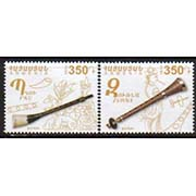 "<font =1-674>674-675, Europa 2014, Musical Instruments, Scott #992-993 <br>Date of Issue: May 24<br> <a href=""/images/ArmenianStamps-674-675.jpg"">   <font color=green><b>View the image</b></a></font>"