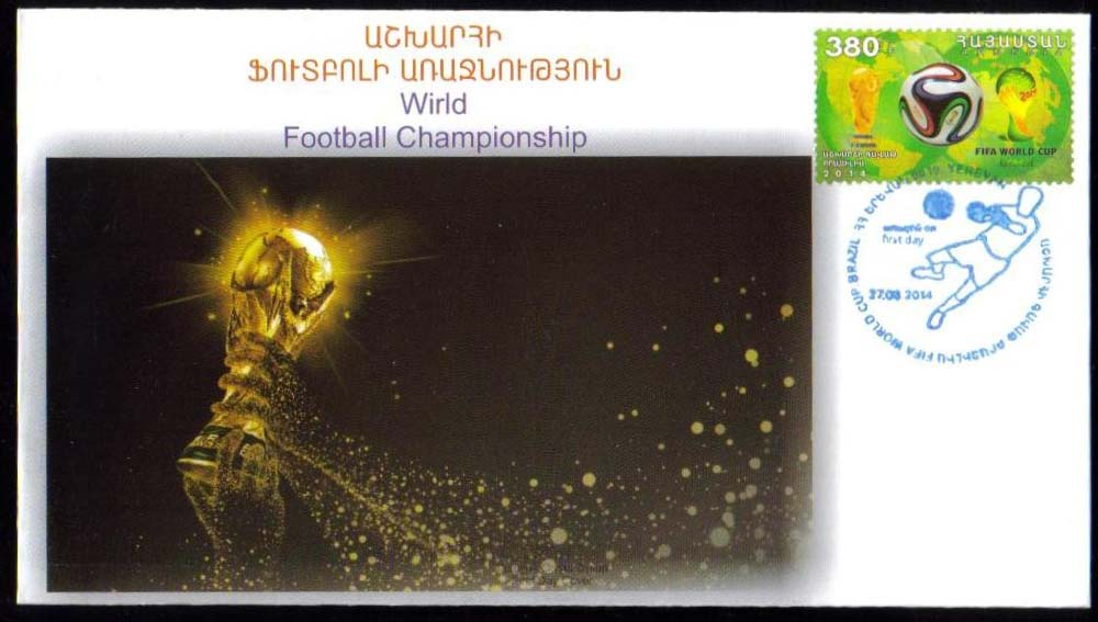 "<font =2-676>676, World Soccer Cup, official FDC, Scott #994 <br>Date of Issue: June 27<br> <a href=""/images/ArmenianStamps-676-FDC.jpg"">   <font color=green><b>View the image</b></a></font>"
