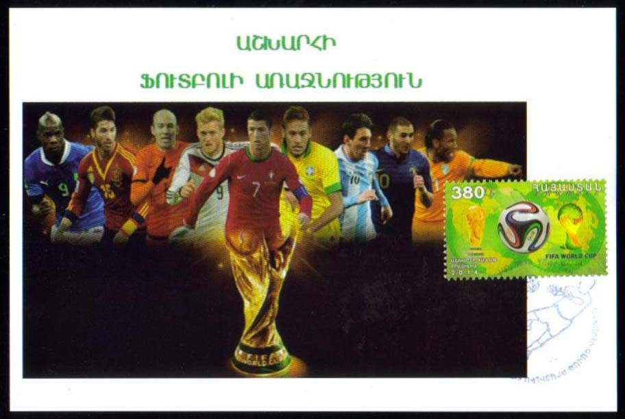 <font =5-676>676, World Soccer Cup, Brazil 2014, Official Maxi Card, Scott #--- <br>Date of Issue: June 27, 2014 <br> <a href=&quot;/images/ArmenianStamps-676-Maxi.jpg&quot;>   <font color=green><b>View the image</b></a></font>