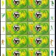"<font =4-676>676, World Soccer Cup, Brazil 2014, Complete sheets of 10, Scott #--- <br>Date of Issue: June 27, 2014 <br> <a href=""/images/ArmenianStamps-676-Sheet.jpg"">   <font color=green><b>View the image</b></a></font>"