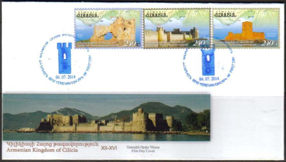 "<font =2-677>677-679, Kingdom of Cilicia, Official FDC, Scott #--- <br><br> <a href=""/images/ArmenianStamps-677-679-FDC.jpg"">   <font color=green><b>View the image</b></a></font>"