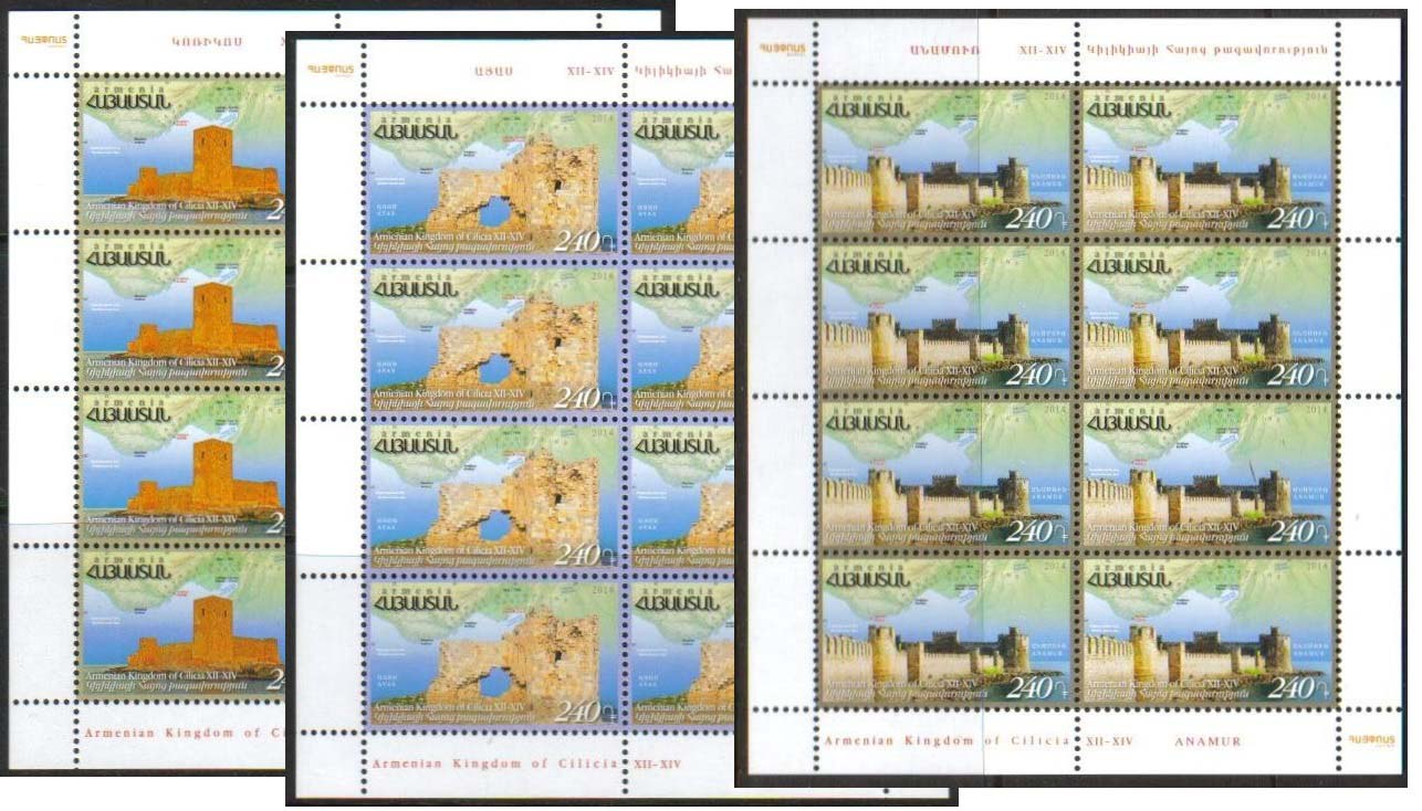 <font =4-677>677-679, Cilician Kingdom, Complete sheets of 8, <br> <br> <a href=&quot;/images/ArmenianStamps-677-679-Sheet.jpg&quot;>   <font color=green><b>View the image</b></a></font>