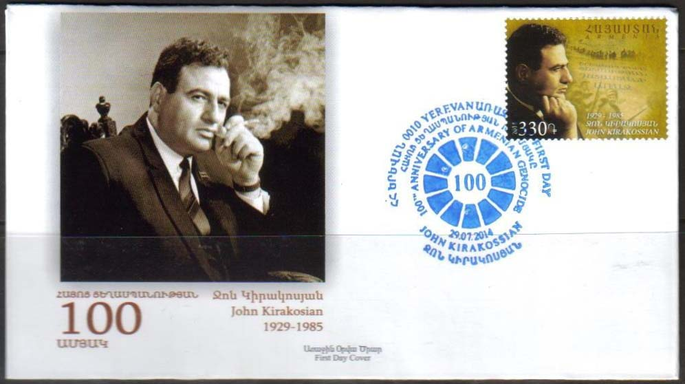 "<font =2-685>685, John Kirakossian, Official FDC, Scott #998 <br><br> <a href=""/images/ArmenianStamps-685-FDC.jpg"">   <font color=green><b>View the image</b></a></font>"