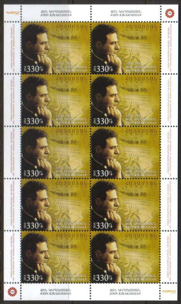 <font =4-685>685, John Kirakossian, Complete sheets of 10, <br> <br> <a href=&quot;/images/ArmenianStamps-685-Sheet.jpg&quot;>   <font color=green><b>View the image</b></a></font>