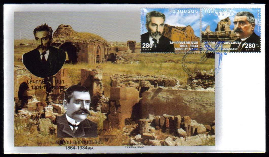 <font =2-686>686-687, History of the Armenian Architecture, Official FDC, Scott #1003-1004 <br><br> <a href=&quot;/images/ArmenianStamps-686-687-FDC.jpg&quot;>   <font color=green><b>View the image</b></a></font>