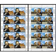 "<font =4-686>686-687, History of Architecture, Complete sheets of 10, <br> <br> <a href=""/images/ArmenianStamps-686-687-Sheet.jpg"">   <font color=green><b>View the image</b></a></font>"