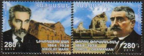 "<font =1-686>686-687, History of Armenian Architecture, Scott #1003-1004 <br>Date of Issue: August 13<br> <a href=""/images/ArmenianStamps-686-687.jpg"">   <font color=green><b>View the image</b></a></font>"