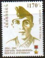 <font =1-688>688, Hounan Avetisian, WWII Hero, Scott #1005 <br>Date of Issue: August 15<br> <a href=&quot;/images/ArmenianStamps-688.jpg&quot;>   <font color=green><b>View the image</b></a></font>