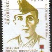 "<font =1-688>688, Hounan Avetisian, WWII Hero, Scott #1005 <br>Date of Issue: August 15<br> <a href=""/images/ArmenianStamps-688.jpg"">   <font color=green><b>View the image</b></a></font>"