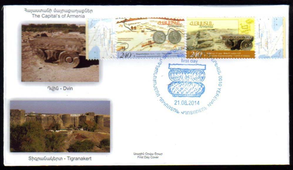 <font =2-689>689-690, Ancient capitals of Armenia, Official FDC, Scott #--- <br><br> <a href=&quot;/images/ArmenianStamps-689-690-FDC.jpg&quot;>   <font color=green><b>View the image</b></a></font>