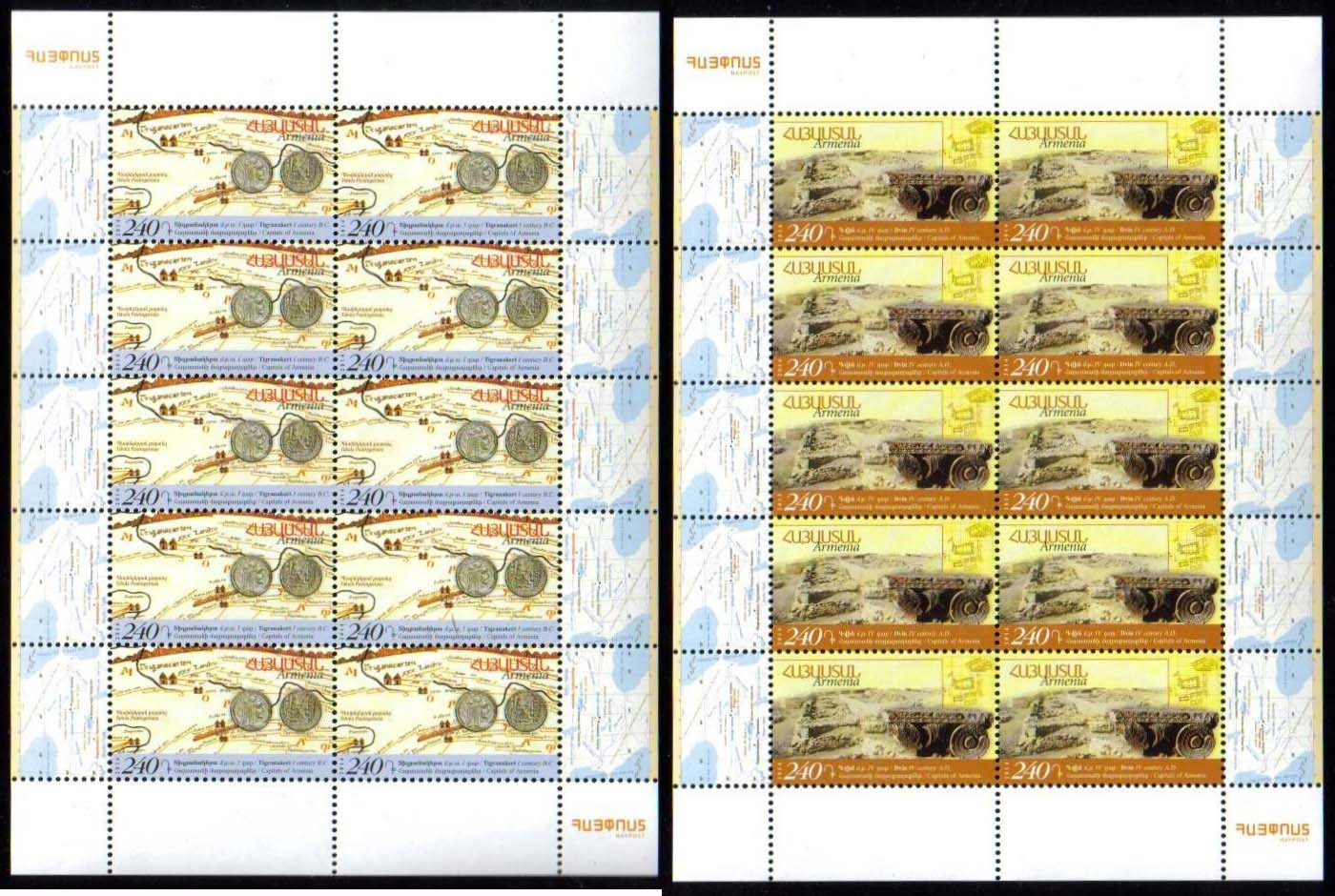 <font =4-686>689-690, Ancient Capitals of Armenia, Complete sheets of 10, <br> <br> <a href=&quot;/images/ArmenianStamps-689-690-Sheet.jpg&quot;>   <font color=green><b>View the image</b></a></font>