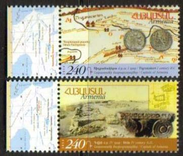"<font =1-689>689-690, Ancient Capitals of Armenia, Scott #1006-1007 <br>Date of Issue: August 21<br> <a href=""/images/ArmenianStamps-689-690.jpg"">   <font color=green><b>View the image</b></a></font>"