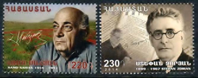 "<font =1-691>691-692, Armenian Literature, Hamo Sahian and Stepan Zorian, Scott #1008-1009 <br>Date of Issue: September 5<br> <a href=""/images/ArmenianStamps-691-692.jpg"">   <font color=green><b>View the image</b></a></font>"