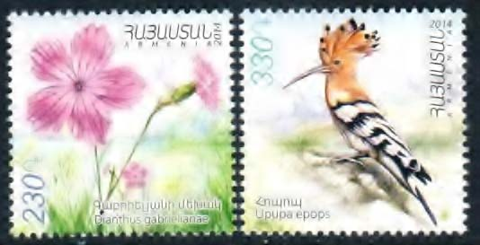 "<font =1-693>693-694, Fauna and Flora of Armenian, Scott #1010-1011 <br>Date of Issue: September 23<br> <a href=""/images/ArmenianStamps-693-694.jpg"">   <font color=green><b>View the image</b></a></font>"