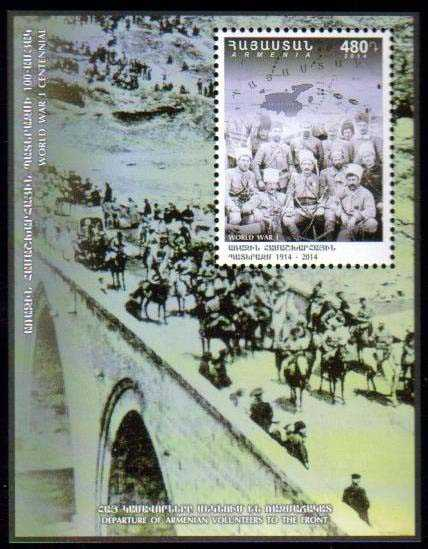 "<font =1-696>696, WWI Centennial, Scott # <br>Date of Issue: September 29<br> <a href=""/images/ArmenianStamps-696.jpg\"">   <font color=green><b>View the image</b></a></font>"