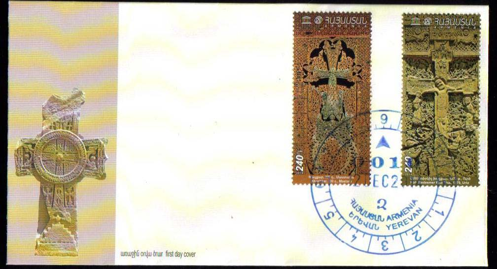 "<font =2-697>697-698, UNESCO, Preserving Armenian ""Khach-kars"", Official FDC, Scott #--- <br><br> <a href=""/images/ArmenianStamps-697-698-FDC.jpg"">   <font color=green><b>View the image</b></a></font>"