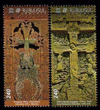 <font =1-697>697-698, UNESCO, Preserving Armenian &quot;Khach-kars&quot;, Cross Stones, Scott #1014-1015 <br>Date of Issue: Dec. 12<br> <a href=&quot;/images/ArmenianStamps-697-698.jpg&quot;>   <font color=green><b>View the image</b></a></font>