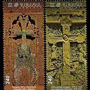 "<font =1-697>697-698, UNESCO, Preserving Armenian ""Khach-kars"", Cross Stones, Scott #1014-1015 <br>Date of Issue: Dec. 12<br> <a href=""/images/ArmenianStamps-697-698.jpg"">   <font color=green><b>View the image</b></a></font>"