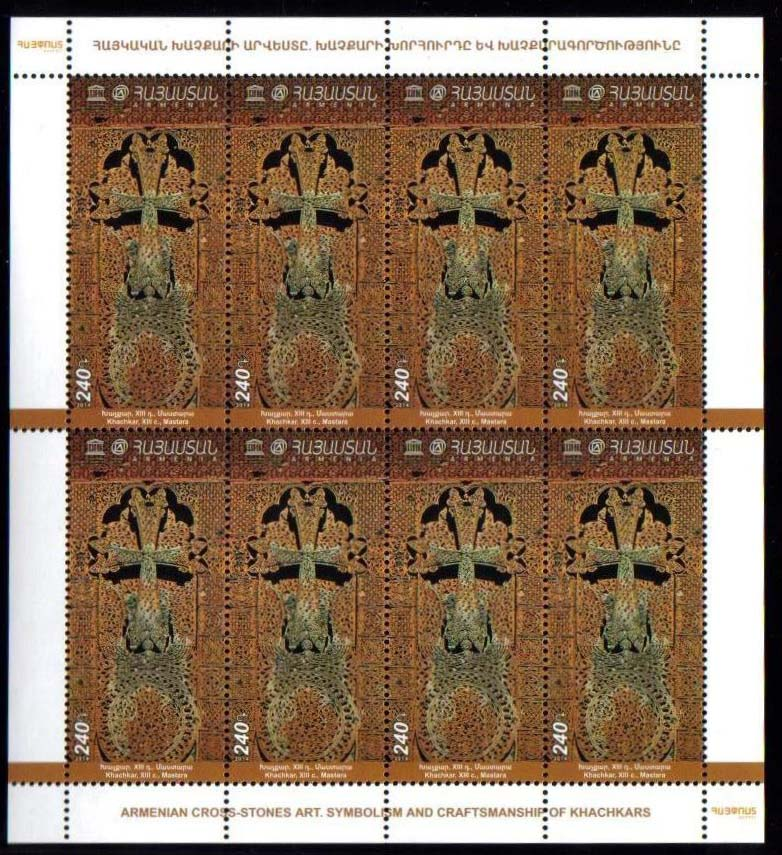 <font =4-697>697-698, UNESCO, Preserving Armenian &quot;Khach-kars&quot;, Complete sheet of 8, <br> <br> <a href=&quot;/images/ArmenianStamps-697-Sheet.jpg&quot;>   <font color=green><b>View the image</b></a></font>
