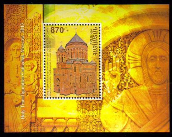 "<font =1-699>699, New Armenian Cathedral, Moscow, Scott #1016 <br>Date of Issue: Dec. 12<br> <a href=""/images/ArmenianStamps-699.jpg"">   <font color=green><b>View the image</b></a></font>"