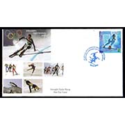 "<font =2-700>700, Winter Sports, Official FDC, Scott #--- <br><br> <a href=""/images/ArmenianStamps-700-FDC.jpg"">   <font color=green><b>View the image</b></a></font>"