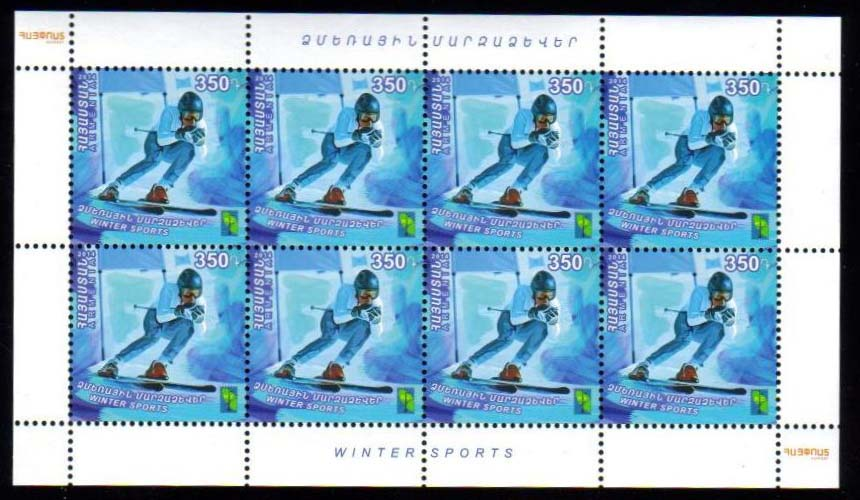 <font =4-700>700, Winter Sports, Complete sheet of 8, <br> <br> <a href=&quot;/images/ArmenianStamps-700-Sheet.jpg&quot;>   <font color=green><b>View the image</b></a></font>