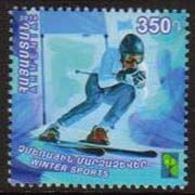 "<font =1-700>700, Winter Sports, Scott #1017  <br>Date of Issue: Dec. 15<br> <a href=""/images/ArmenianStamps-700.jpg"">   <font color=green><b>View the image</b></a></font>"