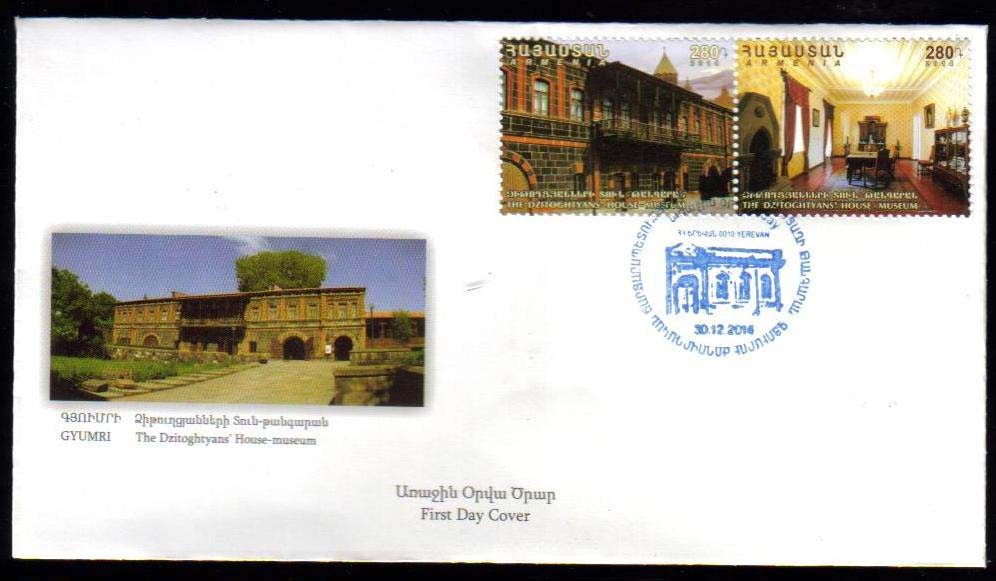<font =2-701>701-702, House-Museums of Armenia, Official FDC, Scott #--- <br><br> <a href=&quot;/images/ArmenianStamps-701-702-FDC.jpg&quot;>   <font color=green><b>View the image</b></a></font>