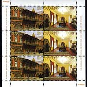 "<font =1-701b>701-702MS, House-Museums of Armenia, Special mini-sheet of 6 stamps (3 sets) Scott #1019  <br>Date of Issue: Dec. 30<br> <a href=""/images/ArmenianStamps-701-702-SS.jpg"">   <font color=green><b>View the image</b></a></font>"