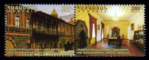 "<font =1-701>701-702, House-Museums of Armenia, Scott #1019 <br>Date of Issue: Dec. 30<br> <a href=""/images/ArmenianStamps-701-702.jpg"">   <font color=green><b>View the image</b></a></font>"