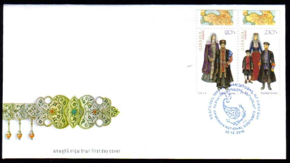 <font =2-706>706-707, National Costumes, Official FDC, Scott #--- <br><br> <a href=&quot;/images/ArmenianStamps-706-707-FDC.jpg&quot;>   <font color=green><b>View the image</b></a></font>